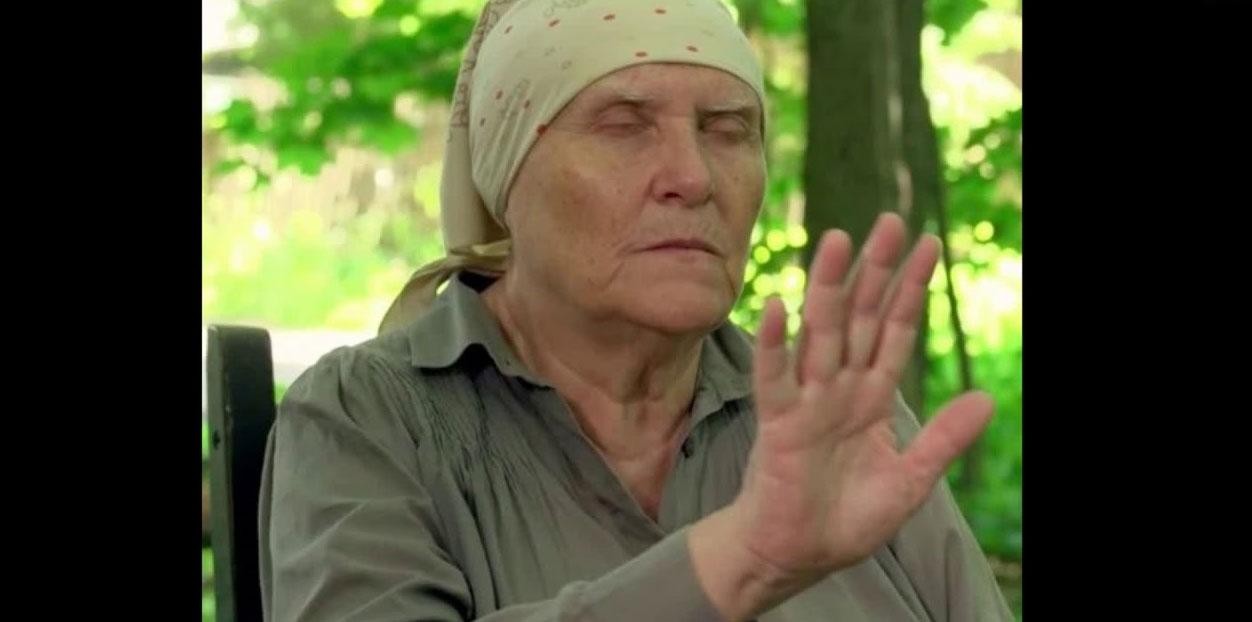 Адрес проживания слепой ясновидящей бабы Нины